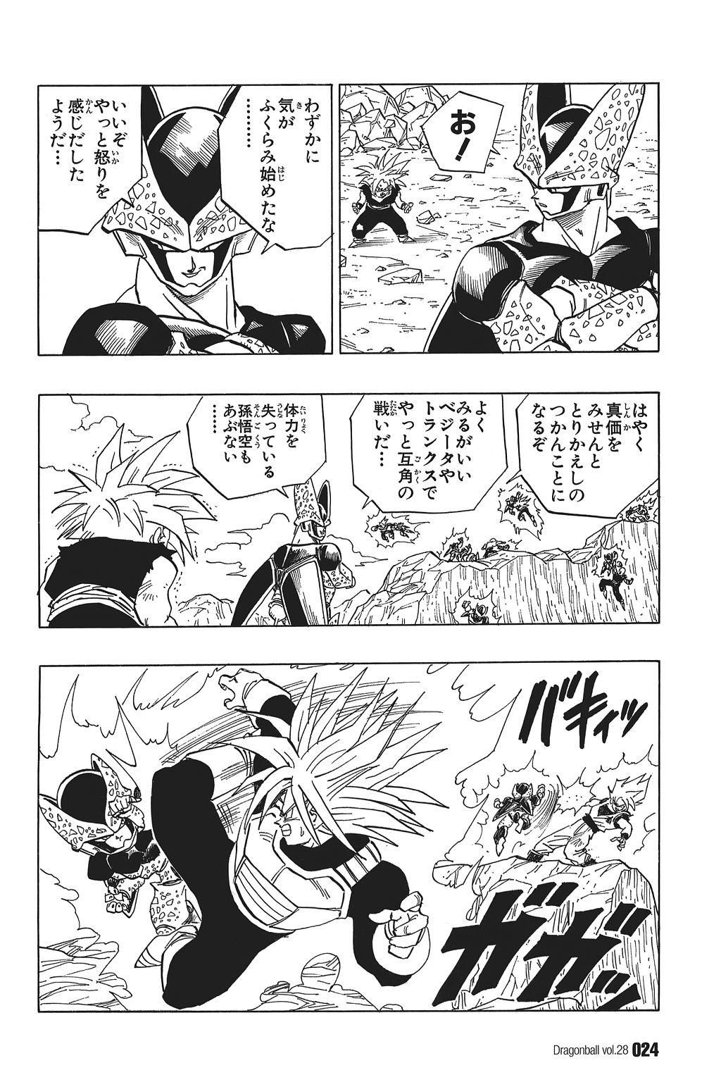 Piccolo Tired Mssj Goku Vs Cell Jr Page 3 Dbzeta Dbz Forum