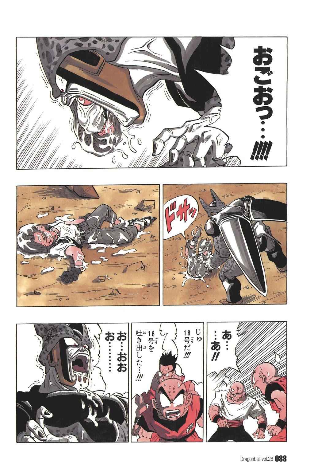A Crack in Cell's Armour (Screenshot Heavy) • Kanzenshuu
